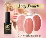 Rio Profi Гель-лак серия Lady French №14 Mademoiselle, 7 мл