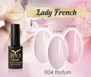 Rio Profi Гель-лак Lady French №4 Parfum, 7 мл