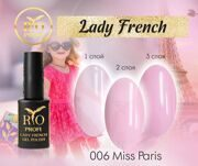 Rio Profi Гель-лак Lady French №6 Miss Paris, 7 мл