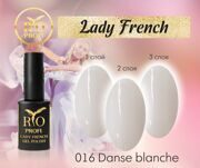 Rio Profi Гель-лак серия Lady French №16 Danse blanche, 7 мл