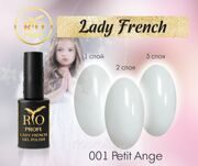 Rio Profi Гель-лак Lady French №1 Petit Ange, 7 мл