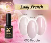 Rio Profi Гель-лак Lady French №3 Beaute, 7 мл