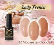 Rio Profi Гель-лак серия Lady French №13 Mousse au chocolat, 7 мл