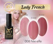Rio Profi Гель-лак  Lady French №8 Fée elfe, 7 мл
